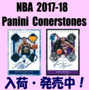 NBA 2017-18 Panini Conerstones Basketball Box