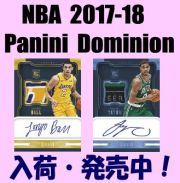 NBA 2017-18 Panini Dominion Basketball Box