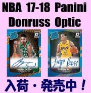 NBA 2017-18 Panini Donruss Optic Basketball Box