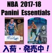 NBA 2017-18 Panini Essentials Basketball Box