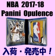NBA 2017-18 Panini Opulence Basketball Box