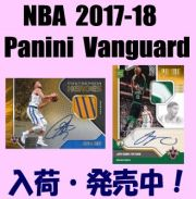 NBA 2017-18 Panini Vanguard Basketball Box