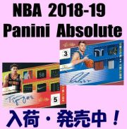 NBA 2018-19 Panini Absolute Memorabilia Basketball Box