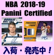 NBA 2018-19 Panini Certified Basketball Box