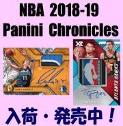 NBA 2018-19 Panini Chronicles Basketball Box