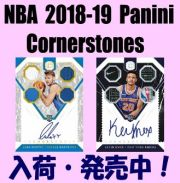 NBA 2018-19 Panini Cornerstones Basketball Box