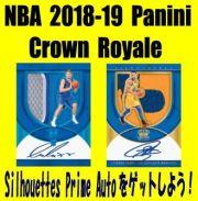 NBA 2018-19 Panini Crown Royale Basketball Box