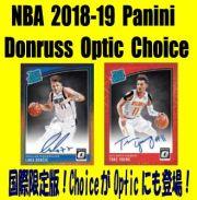 NBA 2018-19 Panini Donruss Optic Choice Basketball Box