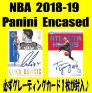 NBA 2018-19 Panini Encased Basketball Box