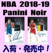 NBA 2018-19 Panini Noir Basketball Box