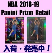 NBA 2018-19 Panini Prizm Retail Basketball Box