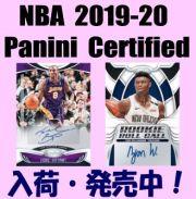 NBA 2019-20 Panini Certified Basketball Box