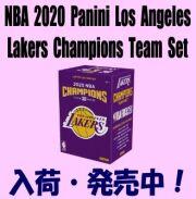 NBA 2020 Panini Los Angeles Lakers Champions Team Set Basketball Box