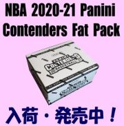 NBA 2020-21 Panini Contenders Fat Pack Basketball Box