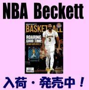 NBA Beckett