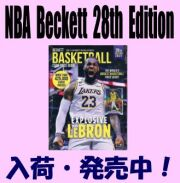 NBA Beckett 28th Edition 2021