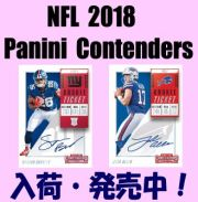 NFL 2018 Panini Contenders Football Box