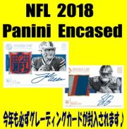 NFL 2018 Panini Encased Football Box