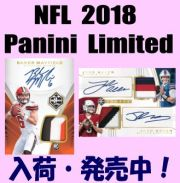 NFL 2018 Panini Limited Football Box