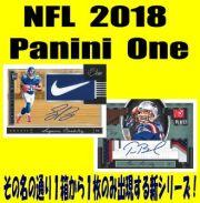 NFL 2018 Panini One Football Box