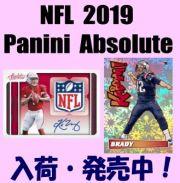 NFL 2019 Panini Absolute Football Box