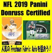 NFL 2019 Panini Certified Football Box