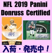 NFL 2019 Panini Certified Football Box