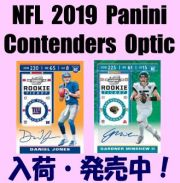 NFL 2019 Panini Contenders Optic Football Box
