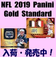 NFL 2019 Panini Gold Standard Football Box