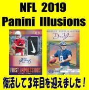 NFL 2019 Panini Illusions Football Box