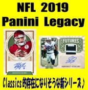 NFL 2019 Panini Legacy Football Box