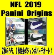 NFL 2019 Panini Origins Football Box