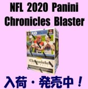 NFL 2020 Panini Chronicles Blaster Football Box