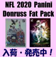 NFL 2020 Panini Donruss Fat Pack Football Box