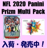 NFL 2020 Panini Prizm Multi Pack Football Box