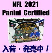 NFL 2021 Panini Certified Football Box