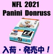 NFL 2021 Panini Donruss Football Box