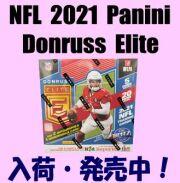 NFL 2021 Panini Donruss Elite Football Box