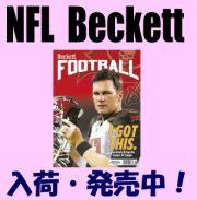 NFL Beckett