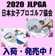 Epoch 2020 JLPGA 日本女子プロゴルフ協会 オフィシャルカード Golf Box