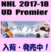 NHL 2017-18 Upeer Deck Premier Hockey Box