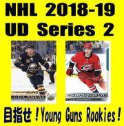 NHL 2018-19 Upper Deck Series 2 Hockey Box
