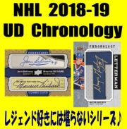 NHL 2018-19 Upper Deck Chronology Hockey Box