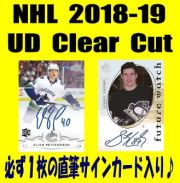 NHL 2018-19 Upper Deck Clear Cut Hockey Box
