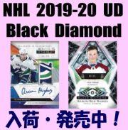 NHL 2019-20 Upper Deck Black Diamond Hockey Box