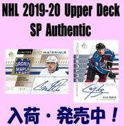 NHL 2019-20 Upper Deck SP Authentic Hockey Box