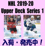 NHL 2019-20 Upper Deck Series 1 Hockey Box