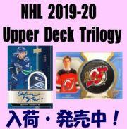 NHL 2019-20 Upper Deck Trilogy Hockey Box