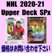 NHL 2020-21 Upper Deck SPx Hockey Box