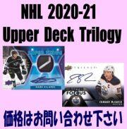 NHL 2020-21 Upper Deck Trilogy Hockey Box